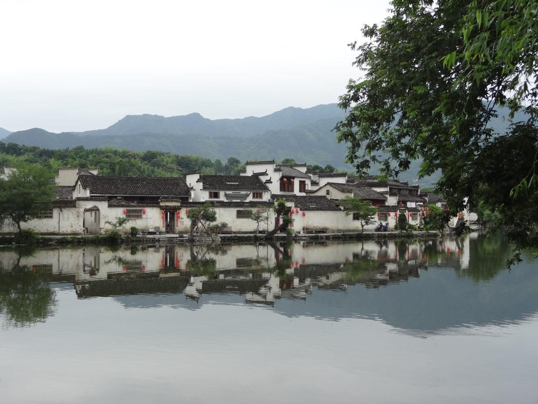 Village de l'Anhui en Chine